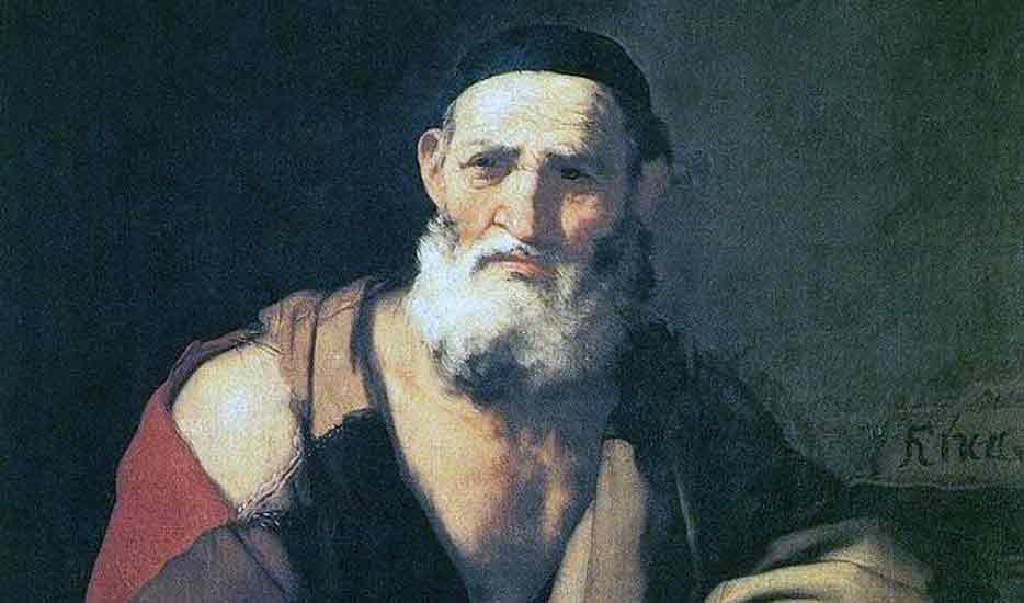 Философ Левкипп