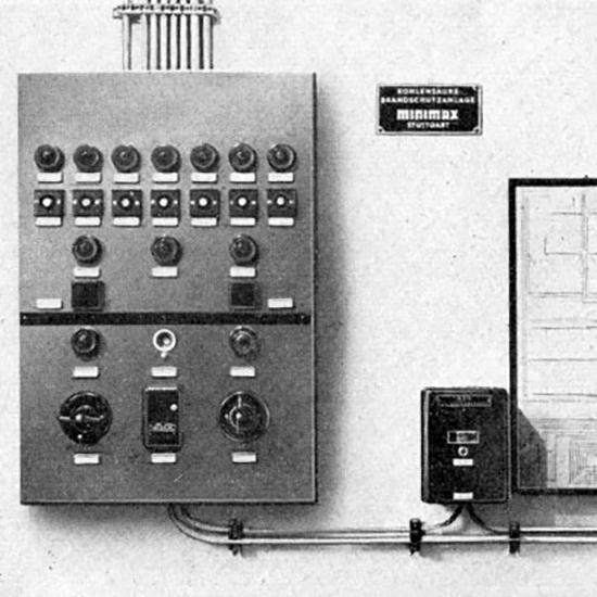 Стационарная установка газового пожаротушения на углекислоте Minimax. Баллоны (модули) с углекислотой и система обнаружения пожара