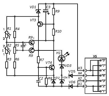 Рис. 1. Электрическая схема ИП-101