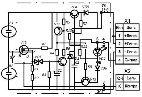 Рис. 4. Электрическая схема извещателя РИД-6М